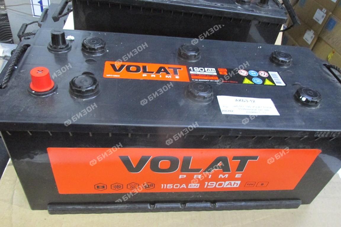 акб 6ст-190 VOLAT Prime Professional зал зар клеммы (- +)