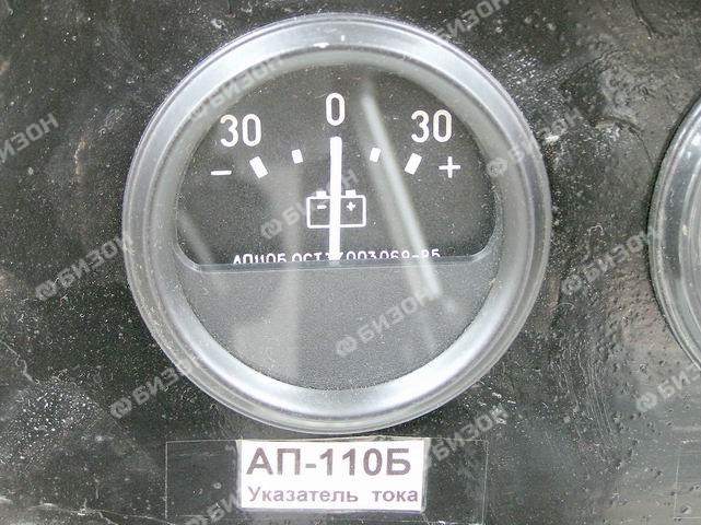 Указатель тока 30А (Д-1500)