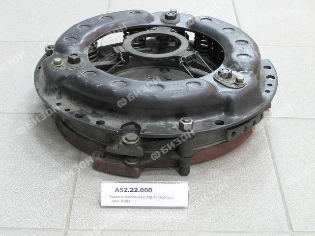 Корзина сцепления СМД-18, ДТ-75 (корп. с диск. в сб.)