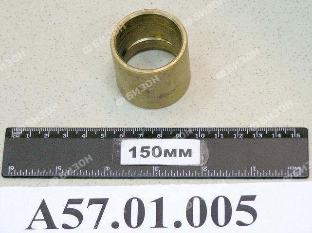 Втулка шатуна СМД-60