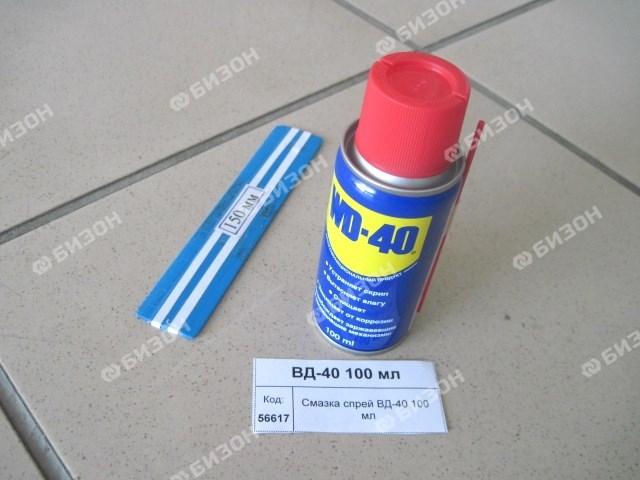 Смазка проникающая спрей ВД-40 100мл