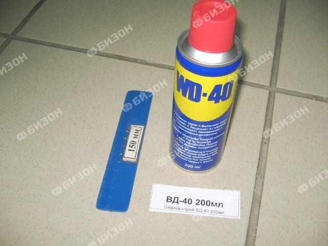Смазка проникающая спрей ВД-40 200мл