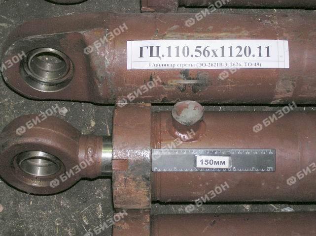 Г/цилиндр стрелы (ЭО-2621В-3, 2626, ТО-49)