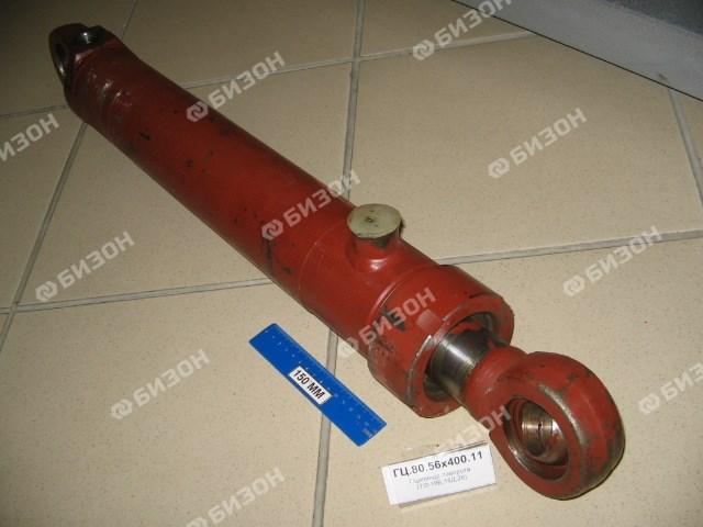 Г/цилиндр поворота (ТО-18Б, 18Д, 28)(ГЦ.80.55х400.11)