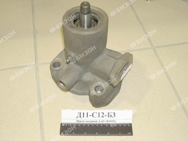 Насос водяной Д-65 (ЮМЗ-6)