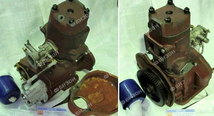 Двигатель пусковой МТЗ-80 (Д-240,-243) (Аналог)