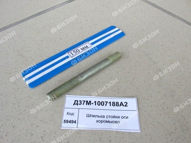 Шпилька резьбовая М10х1,5х1,0 - L=100 стойки оси коромысел