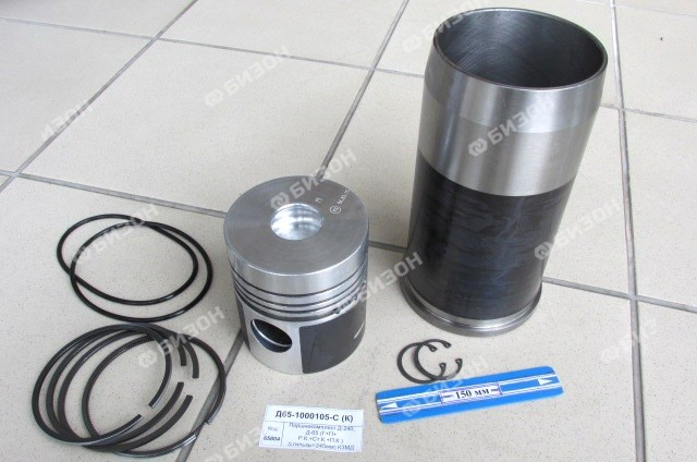 Поршнекомплект Д-240, Д-65 (Г+П+ПК+РК+СтК) (Lгильзы=245мм) КЗМД