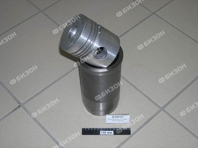 Поршнекомплект Д-240, Д-65 (Г + П + РК) Новатор