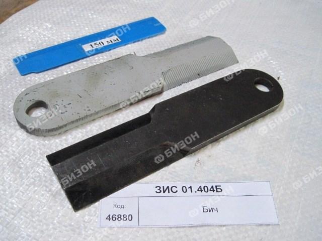 "Нож (бич) роторного подбир. аппарата (ЗИС-2,0 ""Kiwi"") ""Клевер"""