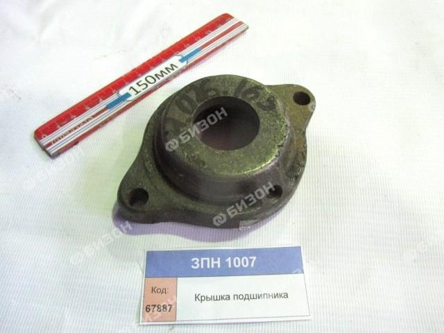 Крышка подш. ред-ра привода горизонт. транспортера (ЗПС-100,ЗМ-60)