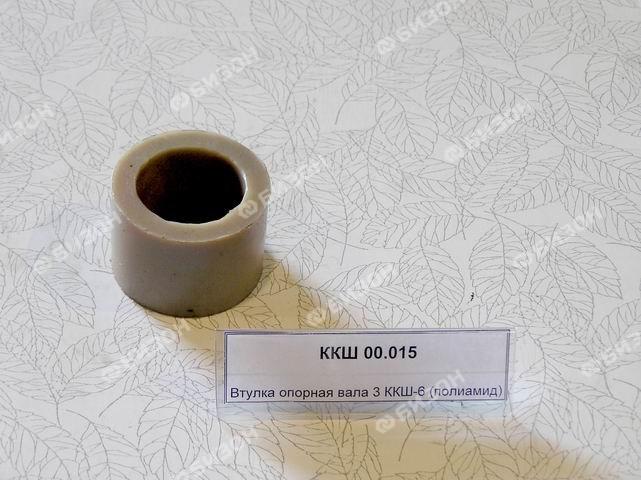 Втулка диска 3ККШ-6 (Ф65х45, h=47мм, полиамид)