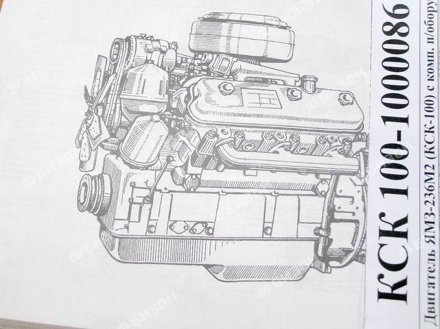 Двигатель ЯМЗ-236БК-4 (Акрос-530) РЕМОНТ.