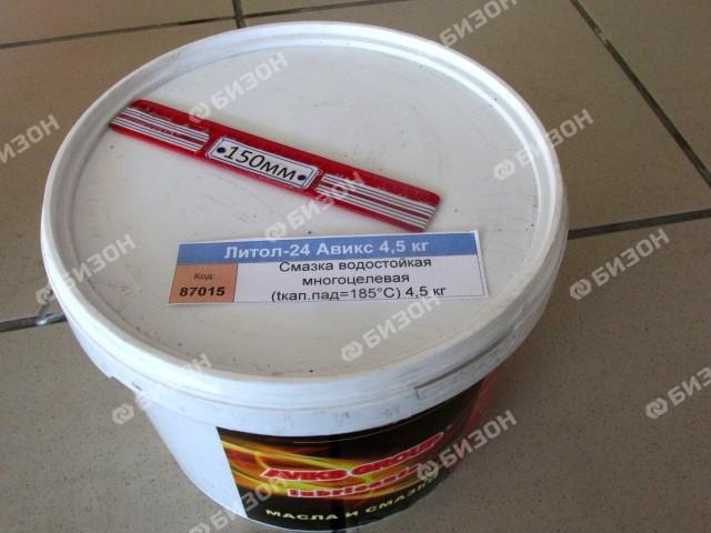 Смазка водостойкая многоцелевая (tкап.пад=185°C) 4,5 кг