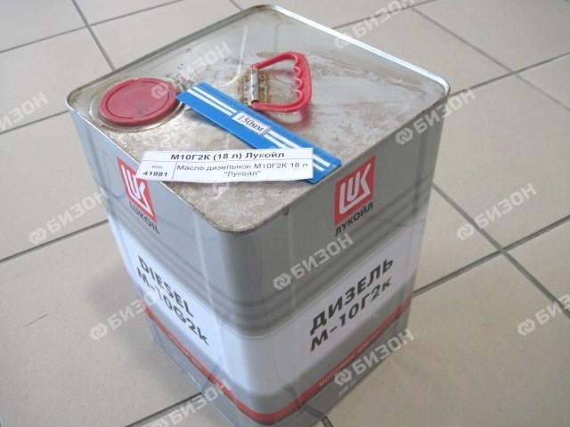 Масло дизельное М10Г2К 18 л (Лукойл)