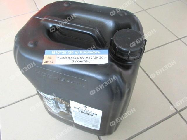 Масло дизельное М10Г2К 20 л (Роснефть)