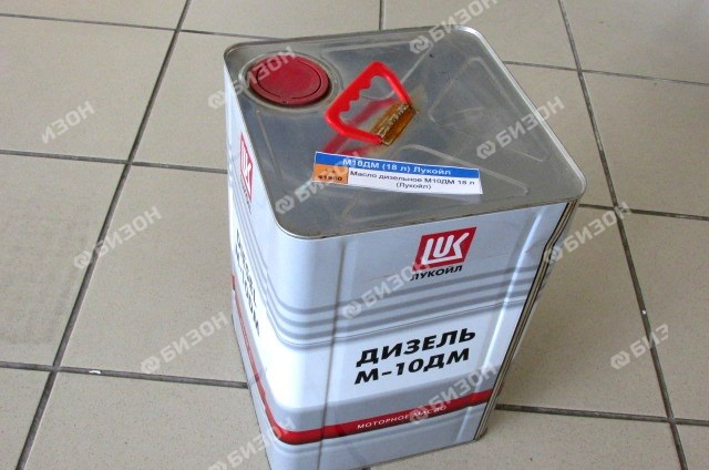 Масло дизельное М10ДМ 18 л (Лукойл)