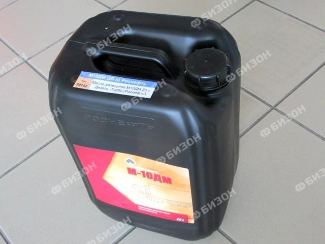 Масло дизельное М10ДМ 20 л  Дизель -Турбо (Роснефть)