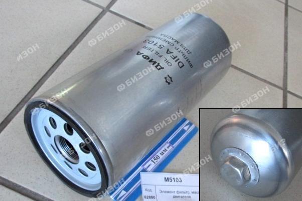 Элемент фильтр. масл. двигателя
