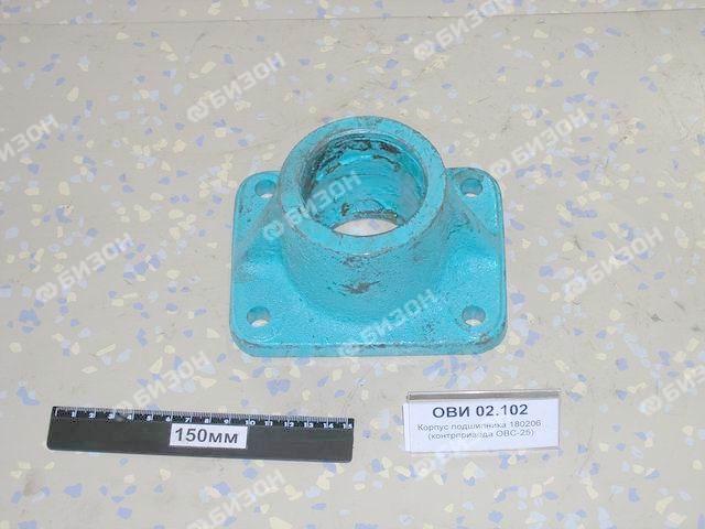 Корпус подшипника 180206 (контрпривода ОВС-25)