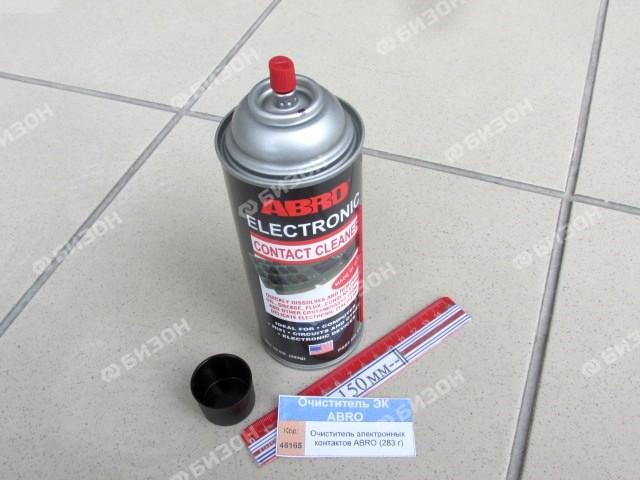 Очиститель электронных контактов ABRO (283 г) (EC833R)