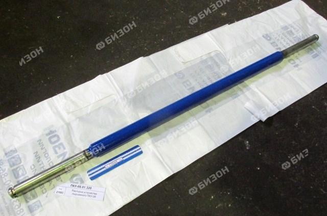 Распорка устройства подъемного ПКУ-08