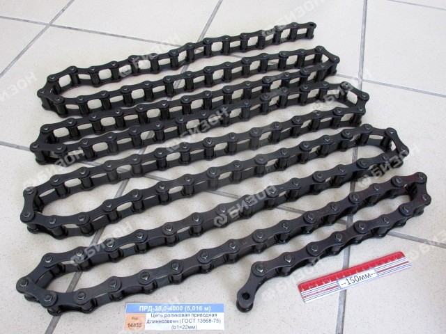 Цепь роликовая приводная длиннозвенн.(ГОСТ 13568-75) (b1=22мм)