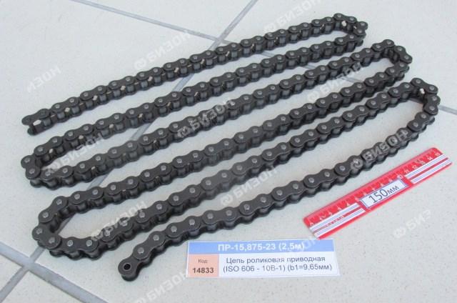 Цепь роликовая приводная (ISO 606 - 10В-1) (b1=9,65мм)