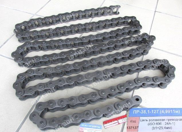 Цепь роликовая приводная (ISO 606 - 24А-1) (b1=25,4мм)