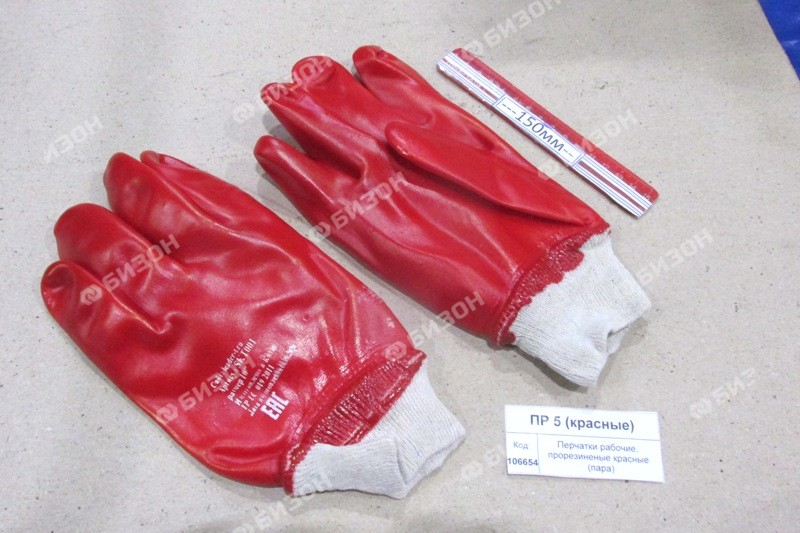 Перчатки рабочие, прорезиненые красные (пара)