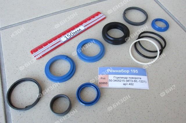 Г/цилиндр поворота 50-3405215 (МТЗ-80,-1221) арт.482