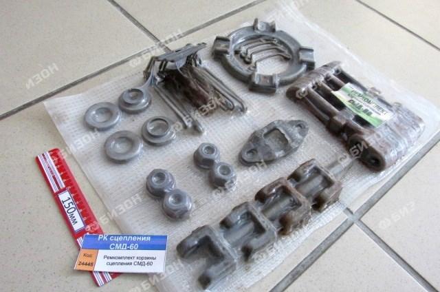 Ремкомплект корзины сцепления СМД-60 арт.12310