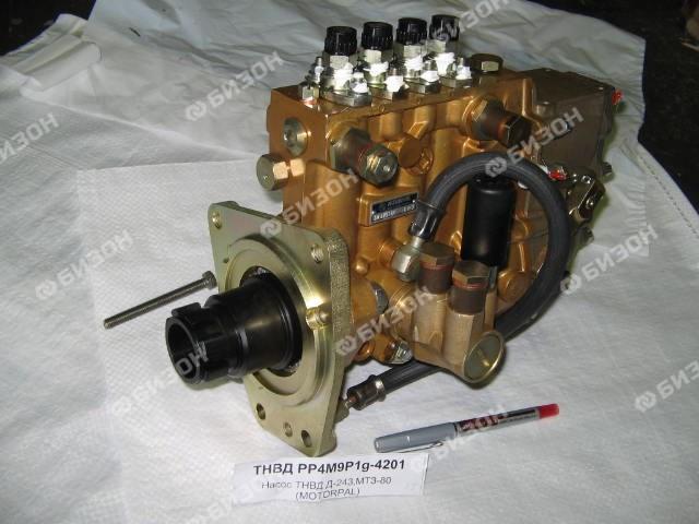 Насос ТНВД  Д-240-243,(МТЗ-80, экскав.ЭО-3321, 3322А, 3322Б) (MOTORPAL)