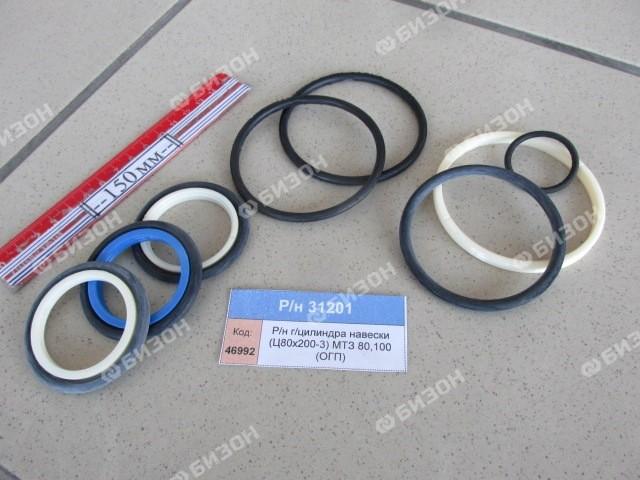 Р/н г/цилиндра навески (Ц80х200-3) МТЗ 80,100 (ОГП)