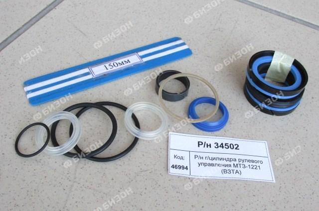 Р/н г/цилиндра рулевого управ.(Ц50-3405215-А)  МТЗ-80/1221 (ВЗТА) арт.34502