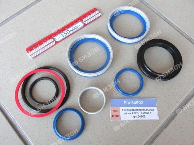 Р/н г/цилиндра подъема рамы ПКУ-0,8 (ВЗТА) арт.34902