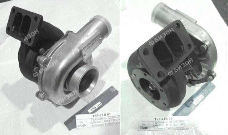 Турбокомпр. (Д-245, 260) ЗИЛ-5301, МТЗ-1221, МАЗ Зубренок) ТурбоСтандарт