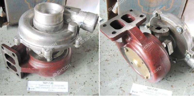 Турбокомпр. (Д-440, 442) (патрубок горяч. воздуха - 4 отв.)