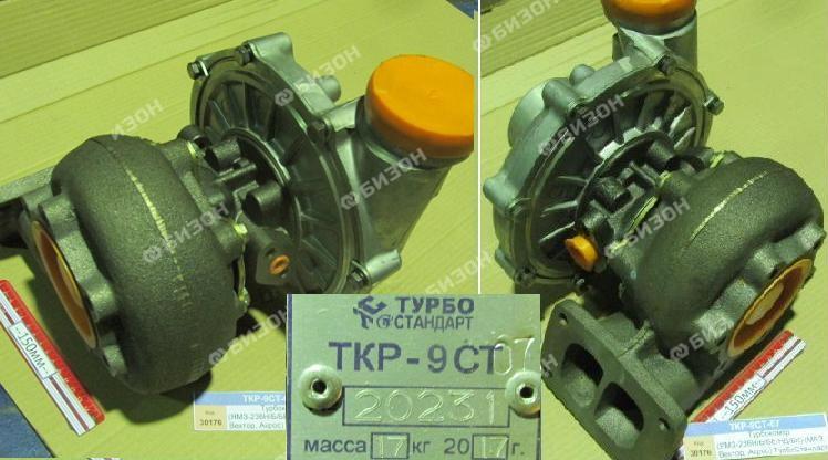 Турбокомпр. (ЯМЗ-236Н/Б/БЕ/НД/БК) (Вектор, Акрос,МАЗ) ТурбоСтандарт