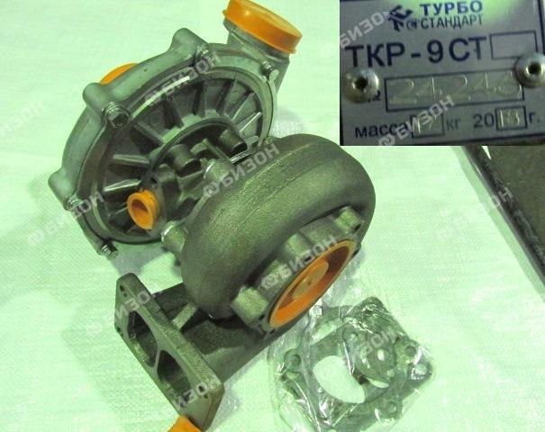Турбокомпр. (ЯМЗ-238Б, НД-3/4/5) (с компл. проклад.) ТурбоСтандарт