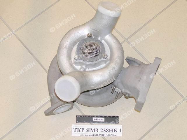 Турбокомпр. (ЯМЗ-238НД2) (К-700А) Турбостандарт