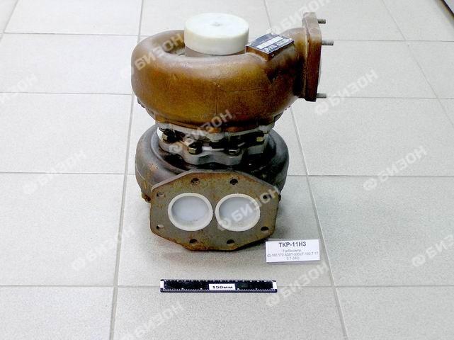 Турбокомпр. (Д-160, 170, 8ДВТ-330) (Т-130, Т-170, Т-330)