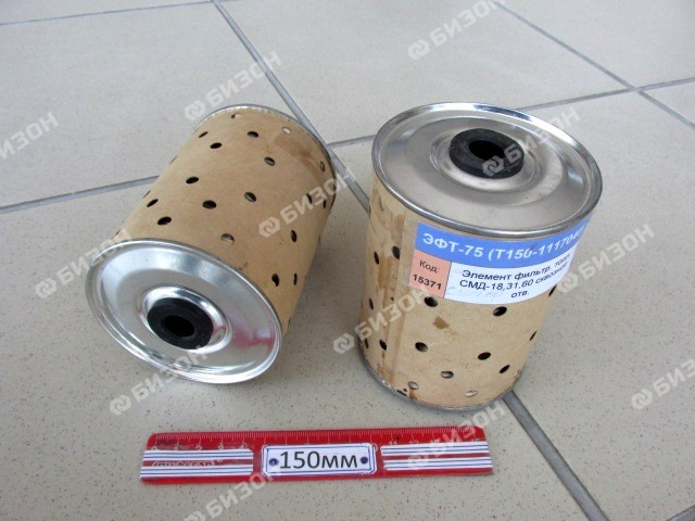 Элемент фильтр. топл. СМД-18,31,60 сквозное отв. (NF-3705)