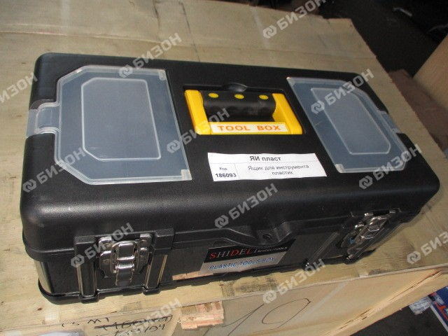 Ящик для инструмента пластик