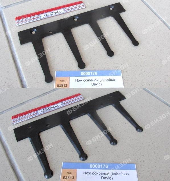 Нож основной (Industrias David)