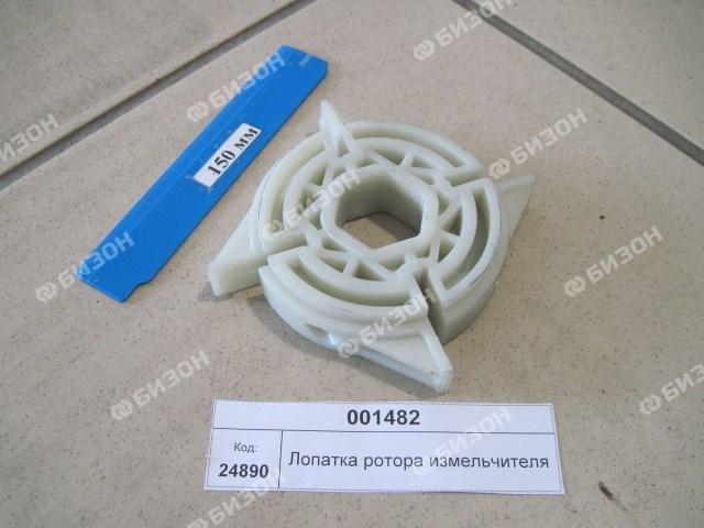 Лопатка ротора измельчителя