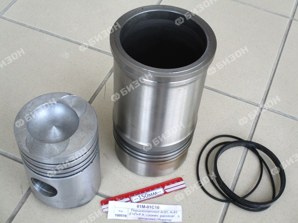 Поршнекомплект А-01, А-41 (Г+П+Р.К.) (конич. рассекат.  с цековками) Новатор