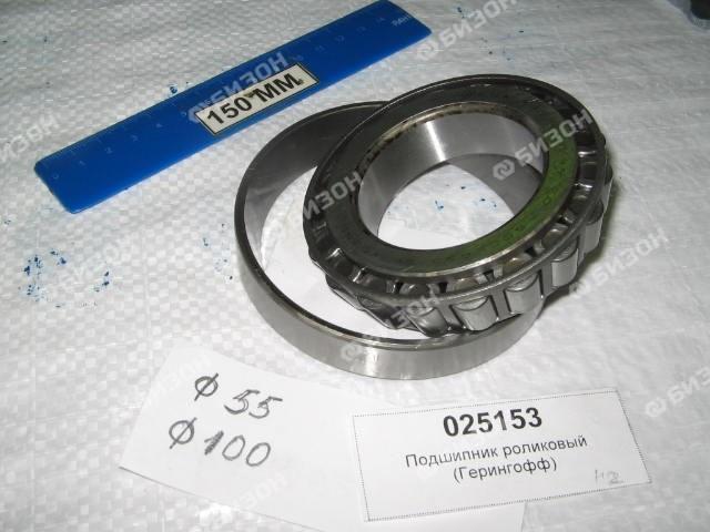 Подшипник 30211 роликовый  (Герингофф) 7211 TIMKEN