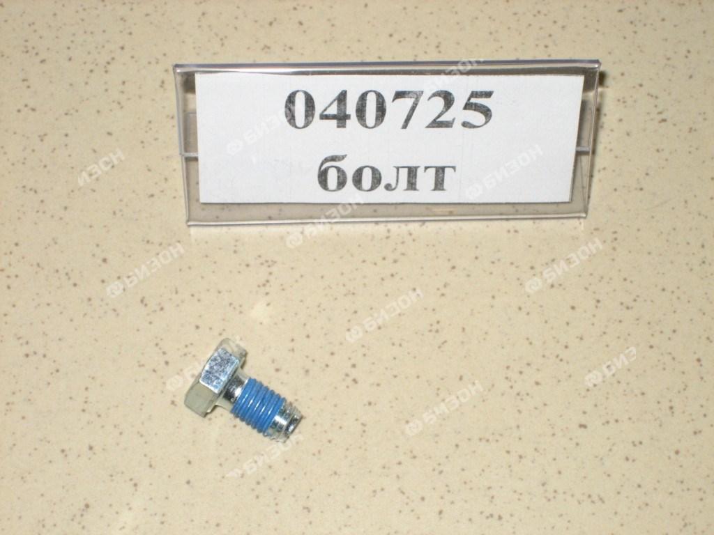 Болт М8х14-10.9 DIN933 (Герингофф)