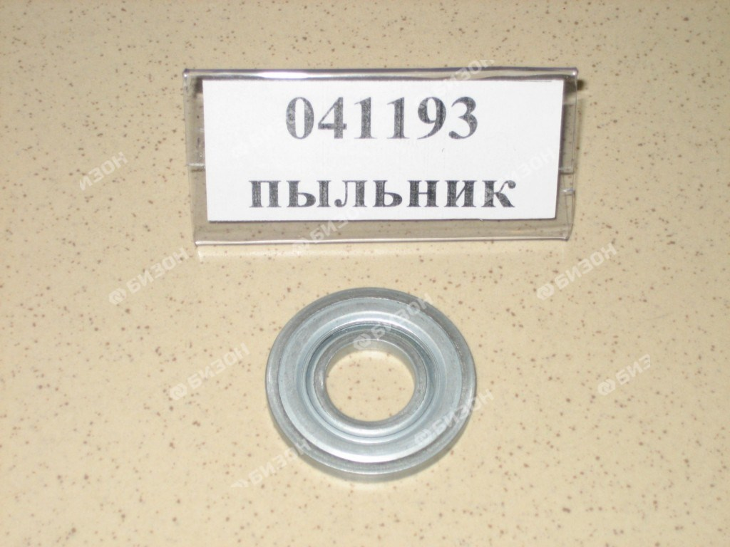 Пыльник метал. 17х40 (Герингофф RD)